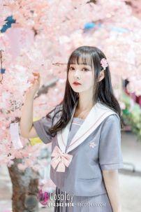 Đồng Phục Nữ Sinh Nhật Xám