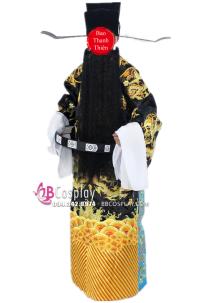 Đồ Bao Thanh Thiên