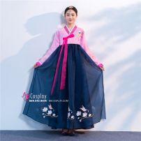 Hanbok Hàn Quốc Áo Hồng Váy Xanh Đậm