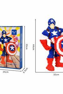 Mô Hình Lego Captain America - Avenger