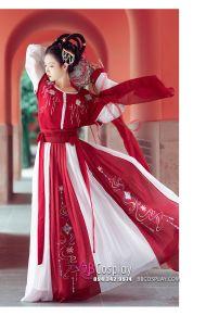 Hán Phục Đôn Hoàng Xích Tố