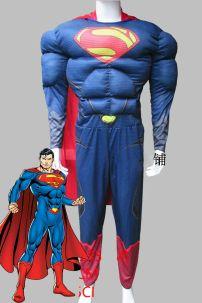 Siêu Nhân Độn Cơ Bắp 3D 2018 - Justice League