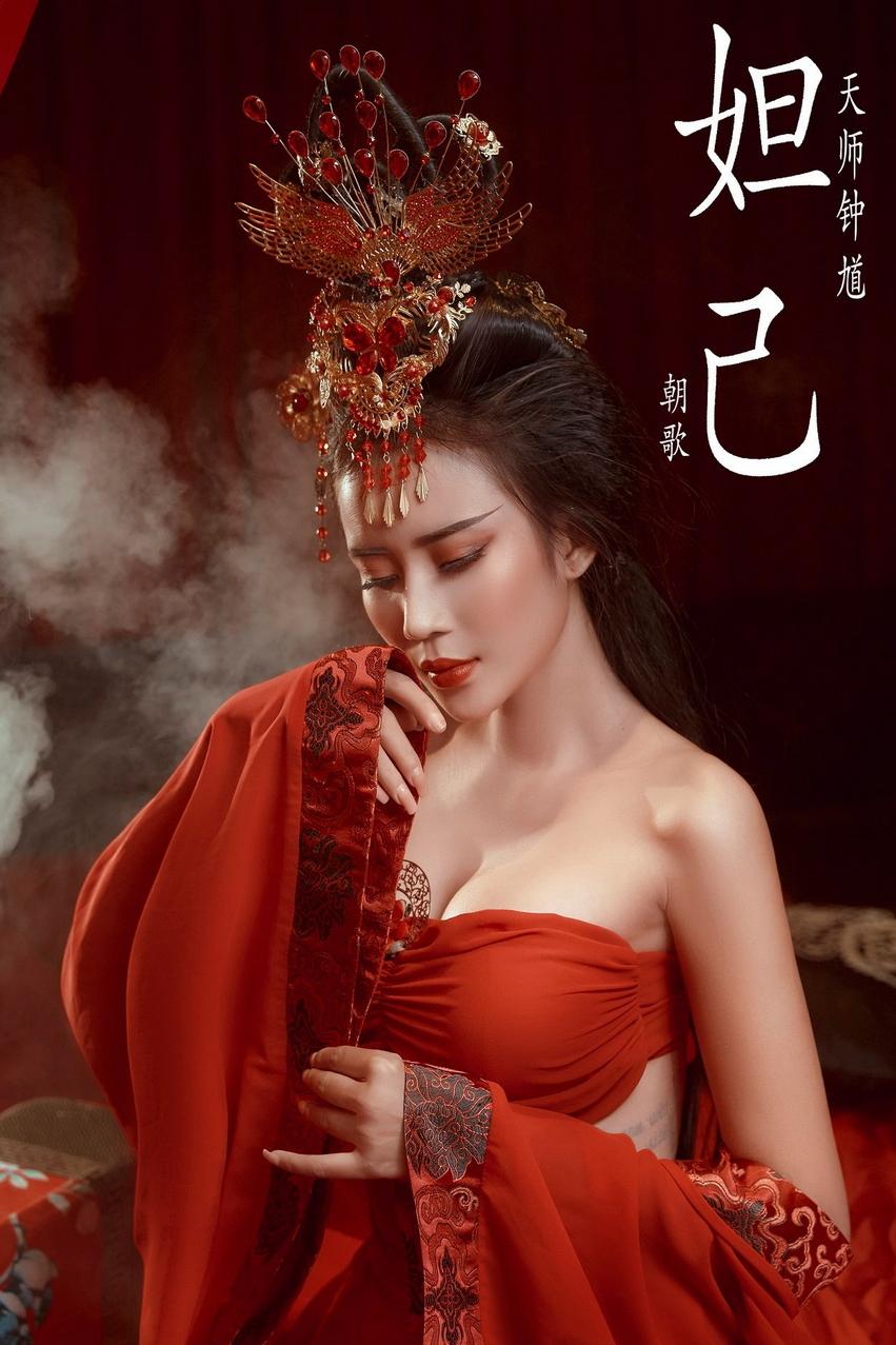 Cổ Trang Sexy Dương Quý Phi