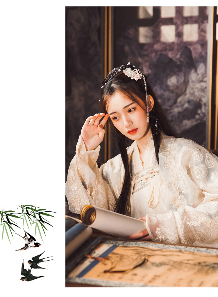 Hán Phục Hoàng Vinh Cơ